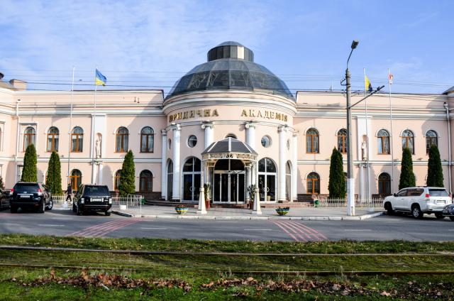 университет «Одесская юридическая академия»